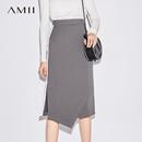 Amii[极简主义] 2017秋装新款修身撞色不规则时尚开衩半身裙子女