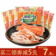 韩国原产进口海鱼预包装产品客唻美蟹味棒食品 肉制品90g