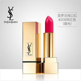 【香港直邮】YSL 圣罗兰纯口红3.8g #208玫红色(哑光) 质地滋润 细腻浓郁 Rouge Pur Couture #208 Fuchsia Fetiche 3.8g 100%正品