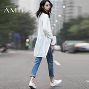 Amii2017春新纯色微弹小翻领中长开襟毛针织衫11780181