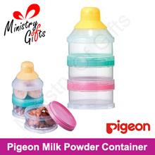 ♥鸽子♥奶粉容器(正品)♥MinistryOfGifts♥