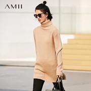 Amii[极简主义]简洁百搭 高领坑条毛衣女 冬季宽松显瘦落肩袖上衣