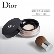 【香港直邮】Christian Dior 迪奥凝脂恒久卓越蜜粉8g|#001|立体哑光|至臻无瑕 |Matte Finish Invisible Loose Powder|#001|100%正品