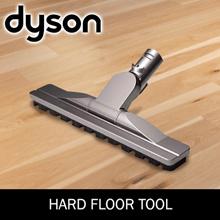 DYSON硬地板工具/本地设置/准备好可用的东西!