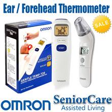 1年本地保修欧姆龙TH-839S MC-720耳前置温度计便携式医疗电子数字