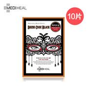 【MEDIHEAL】美迪惠尔 假面舞会面膜 黑色10张 |韩国直邮100%正品