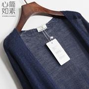 品质欧美复古文艺镂空宽松大码中长款亚麻针织薄开衫 夏季防晒衫
