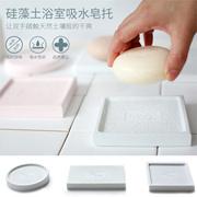 肥皂盒创意硅藻土香皂盒肥皂盒沥水卫生间浴室陶瓷皂托