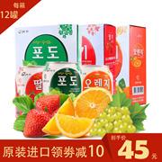 韩国原装进口九日牌葡萄桃子草莓橙子果味果汁饮料批发 12瓶238ml
