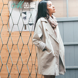 茵曼 新款简约纯色袖口印花长款风衣百搭外套8530610128