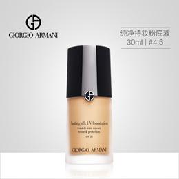 Giorgio Armani Lasting Silk UV Foundation SPF20 1oz 30ml Color 4.5