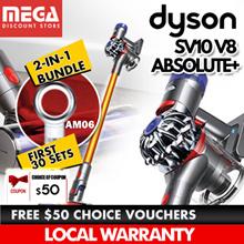 DYSON SV10 V8绝对+无尘真空吸尘器+ AM06 30CM桌面风扇(BUNDLE)/本地保修