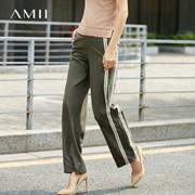 Amii[极简主义]2017秋装新品休闲直筒拼织带微弹休闲长裤11743942