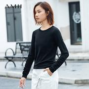 Amii[极简主义]丝绒织带毛衣女冬装2017新款修身罗纹圆领弹力上衣