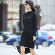 Amii[极简主义]2016女冬新品撞色撞纹拼接合体大码连衣裙11673005