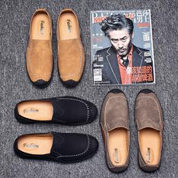 上匠风华 四季款 牛皮二层皮橡胶底  男子商务休闲一脚套 20150 标准皮鞋尺码