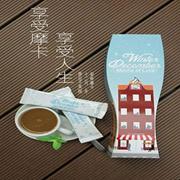 ♥♥2盒♥♥减肥N脂肪燃烧♥♥全方位创新瘦身咖啡冬季十月摩卡爱爱の摩卡♥♥