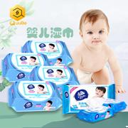 维达湿巾婴儿湿纸巾手口80片抽取式专用4包儿童婴幼儿宝宝成人
