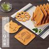 创意木质餐垫9件套装 可爱卡通杯垫厨房加厚餐桌垫碗垫防烫隔热垫