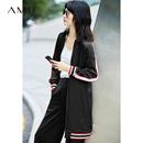 Amii[极简主义]2017秋新品街头风条纹时尚显瘦棒球外套女11731006