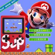 Sup X Game Box经典迷你复古游戏机超级玛丽游戏机内置400合一