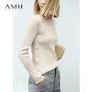 Amii极简欧货修身套头钉珠毛衣女2018早秋新款长袖打底针织衫上衣