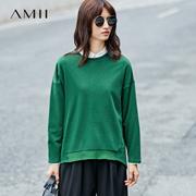 Amii[极简主义]落差摆卫衣2017冬季新圆弧剪裁收腹分割宽松棉上衣
