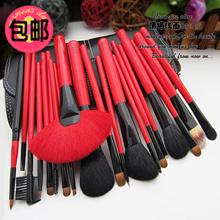 包邮!正品化妆刷DARS彩妆套刷20支套装化妆刷 美妆工具刷子+刷包