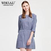 whoau夏季17年新品五分袖条纹连衣裙WHOW72309U