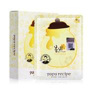 【韩国进口】paparecipe春雨蜂蜜面膜补水保湿面膜10片