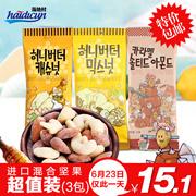 【海地村】韩国食品进口超值3包装礼包3种口味|汤姆农场 蜂蜜黄油混合坚果30g  黄油腰果30g 焦糖盐焗扁桃仁35g  包邮