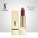 【香港直邮】YSL 圣罗兰纯口红3.8g|#4胭脂红|质地滋润|细腻浓郁|Rouge Pur Couture #4 Rouge Vermillon 3.8g|100%正品