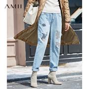 Amii[极简主义]刺绣纯棉牛仔裤女2017冬装新水洗丹宁显瘦直筒长裤