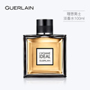 Guerlain L Homme Ideal Eau de Toilette 3.3oz?100ml Fragrance Men EDT NEW #13698
