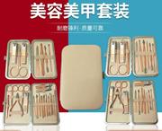 18件玫瑰金指甲刀指甲钳美容套装 16件美容修甲工具指甲剪套装