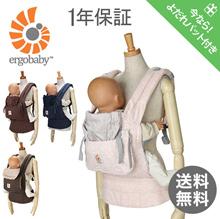人机工程学婴儿ERGOBABY童车有机[口水垫礼品] 1年保修拥抱肩带背带背着串有机包裹相应的允许