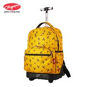 奥林匹亚 时尚旅行拉杆包 双肩包大容量 学生休闲背包18寸