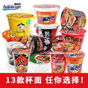 【海地村】韩国食品进口paldo八道牌|三养拉面杯面 碗面13款任你挑选