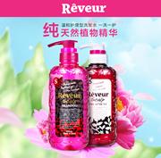 包邮!日本Reveur无硅油洗发水/护发素滋润控油去屑止痒防脱发套装