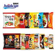 【海地村】韩国食品进口|三养火鸡面| 三养拉面| PALDO干拌面 |农心干拌面|辛拉面|19种口味 任意搭配 |超50元包邮
