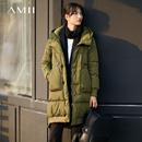 Amii[极简主义]军旅风 90白鸭绒羽绒服女 冬季新帽领拉链宽松外套