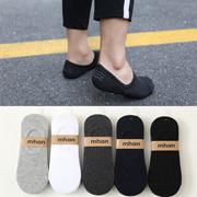 5双/男士硅胶棉袜/防滑透气
