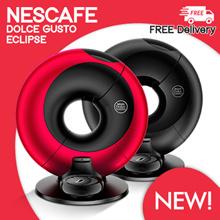 【新加坡直邮】雀巢胶囊咖啡机多趣酷思全自动家用商用 意式DOLCE GUSTO 2色可选