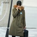 Amii[极简主义]奢华 貉子大毛领90绒羽绒服 冬季街头徽章抽绳外套