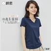 茵曼棉素系列 2017夏装新款纯棉短袖V领T恤女打底衫1872022314