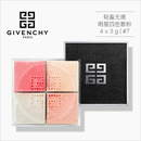 【香港直邮】Givenchy 纪梵希 轻盈无痕明星四色散粉4 x 3 g|#7 Voile Rose|质地清透|柔滑上妆|Prisme Libre Mat-finish|100%正品