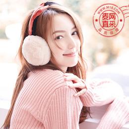 百搭撞色发带式耳包 冬季保暖耳罩 女士可折叠耳包  护耳朵毛绒 加绒防风