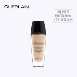 Guerlain Tenue de Perfection Timeproof Foundation Ultimate Lasting Perfection SPF 20 PA ++ 1oz/30ml