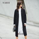 Amii[极简主义]提花毛衣外套女2017秋季新款螺纹落肩开襟针织外套