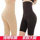 收腹裤产后美体塑身裤女提臀瘦大腿高腰收腹美腿塑形薄款打底内裤